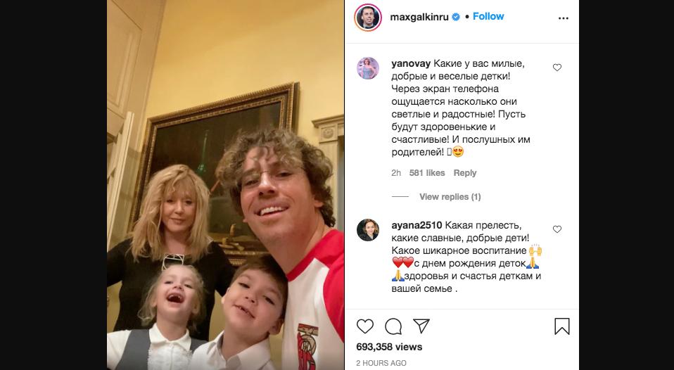 Самый главный день. Максим Галкин и Алла Пугачева отмечают день рождения своих детей. Фото https://www.instagram.com/maxgalkinru/
