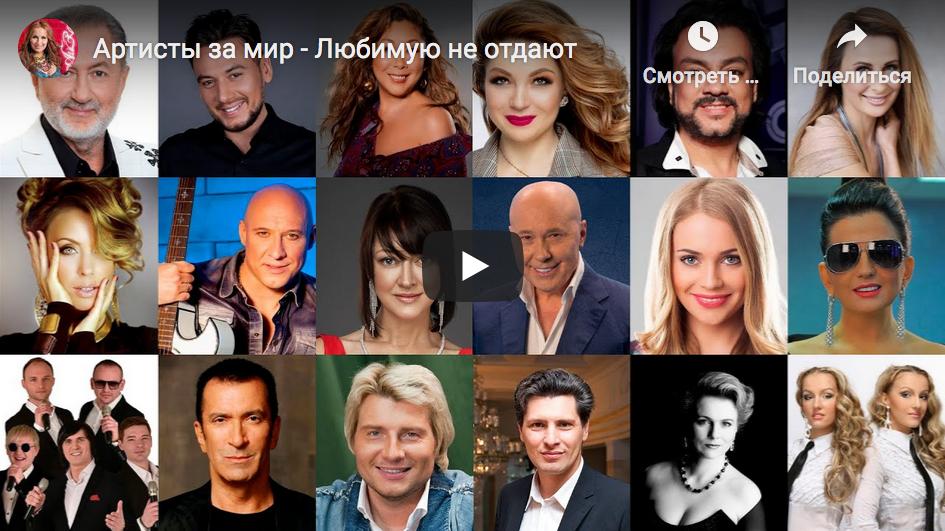 В проекте приняли участие более 20 артистов и коллективов. Фото Скриншот Youtube