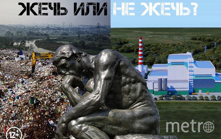 """Строительство предприятия находится на подготовительном этапе. Фото Бизнес ФМ Казань, """"Metro"""""""