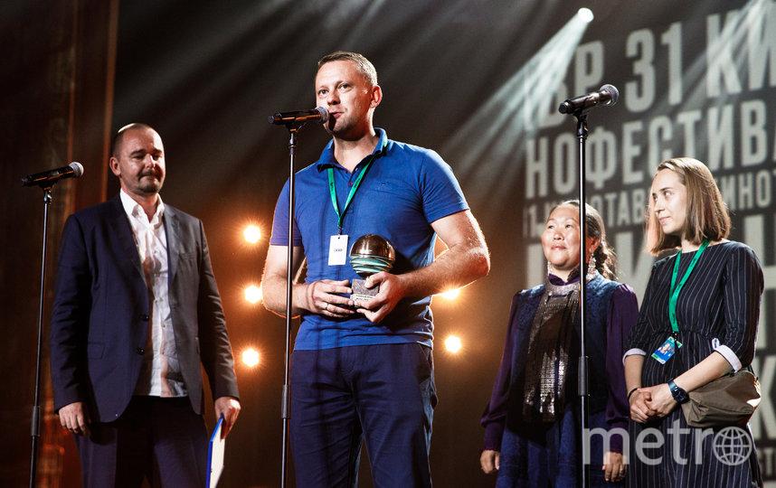 Обладатель Гран-при режиссер Дмитрий Давыдов. Фото Metro.