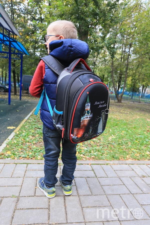 У Москвы есть даже именной рюкзак. Фото Василий Кузьмичёнок