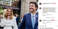Водянова показала первые фото и видео со свадьбы с Антуаном Арно
