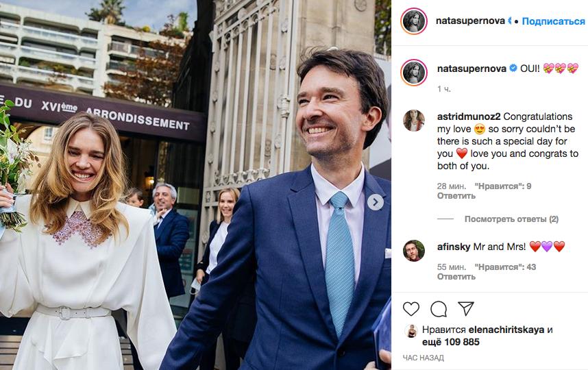 Наталья Водянова вышла замуж за Антуана Арно. Фото instagram.com/natasupernova/.