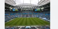 Гостевым фанатам разрешили посещать матчи РПЛ