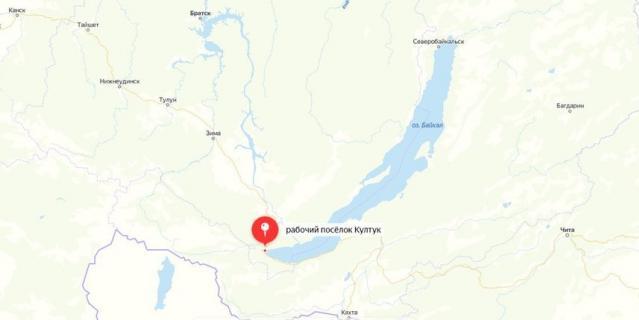 Эпицентр зафиксирован у озера Байкал в 15 километрах от поселка Култук.