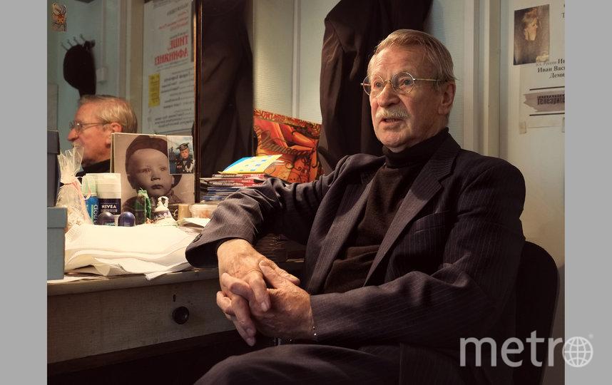 """Иван Краско родился в деревне Вартемяги 23 сентября 1930 года. В 1992 году ему было присвоено звание народного артиста. Фото предоставлено Театром им.В.Ф.Комиссаржевской, """"Metro"""""""