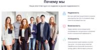 Мошенники сдают несуществующие дома в Москве