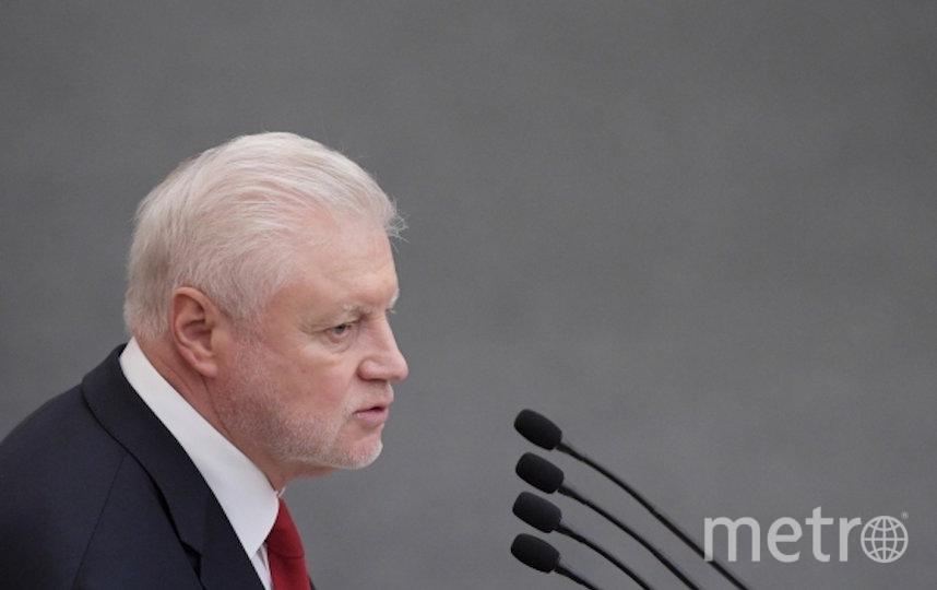 Сергей Миронов. Фото РИА Новости