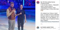 Загитова оценила свою работу в роли ведущей
