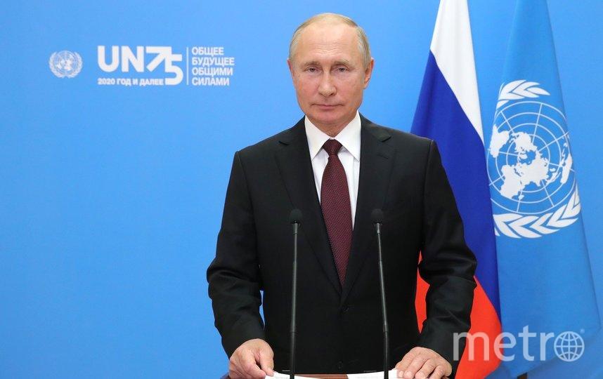 Владимир Путин выступил с видеообращением на пленарном заседании юбилейной, 75-й сессии Генеральной Ассамблеи Организации Объединённых Наций. Фото kremlin.ru