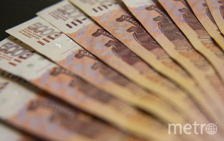 Теперь ясно, что россияне делают с деньгами. Фото pixabay