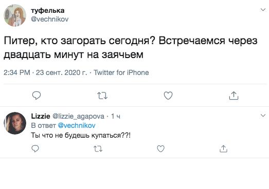 Шутки про погоду в Петербурге наводнили соцсети.