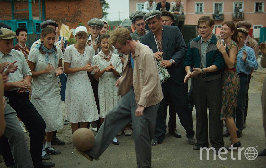 Большинство эпизодов с мячом Александр Петров (в центре) исполнял сам, ведь в юности занимался футболом. Фото предоставлено «Централ партнершип»