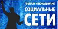 Юлия Высоцкая поделилась своим видением мира, а Тимати выслушал шутки о себе: что посмотреть в Сети