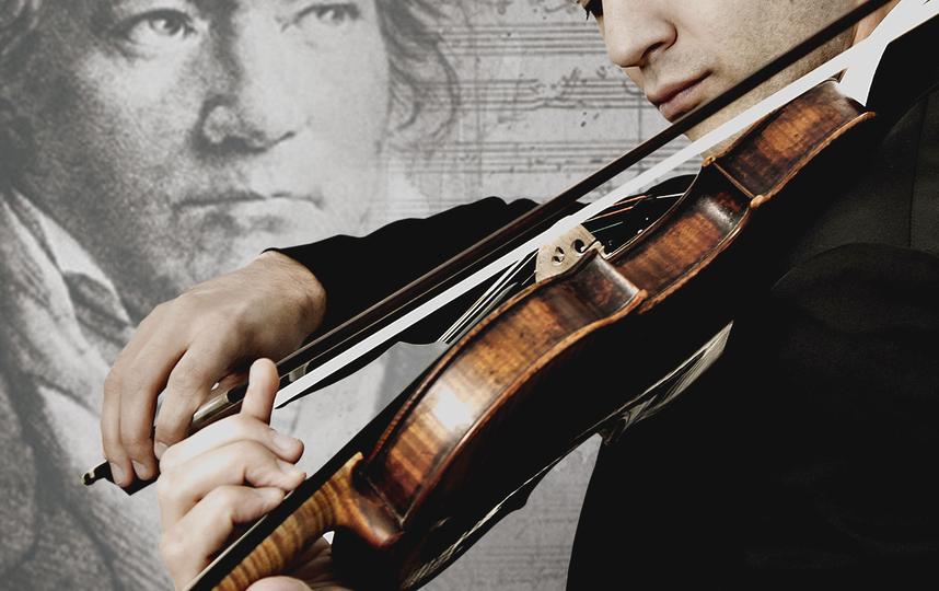Московский государственный симфонический оркестр представит программу, посвящённую 250-летию со дня рождения Людвига ван Бетховена. Фото Предоставлено организаторами