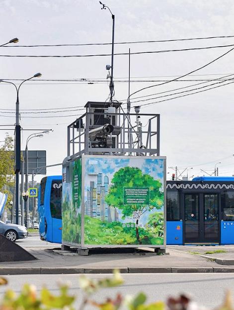 Станции делают измерения круглосуточно и в автоматическом режиме. Фото mos.ru