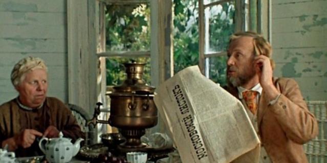 "Кадр из фильма ""Дядя Ваня""."