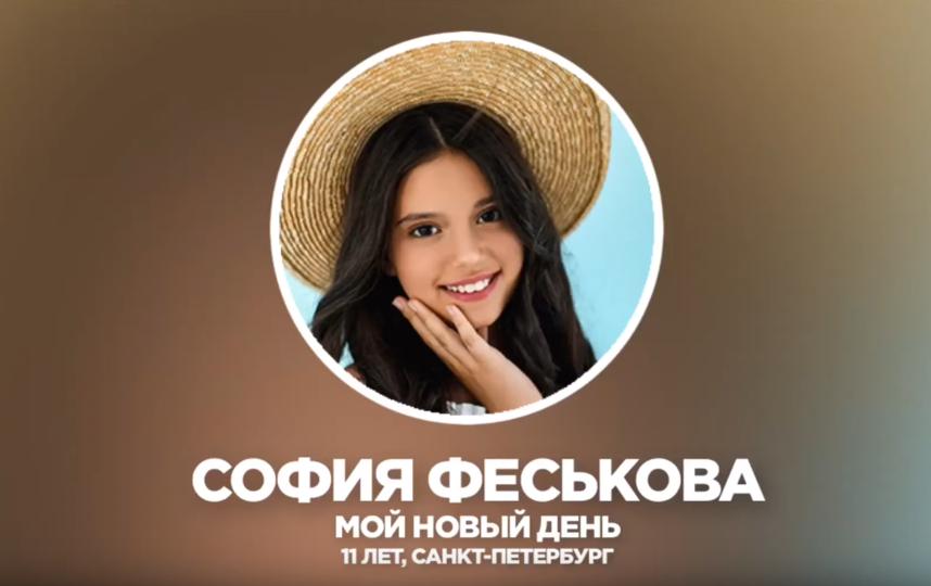 Музыкальный конкурс пройдёт в Варшаве 29 ноября. Фото Eurovision Universe, Скриншот Youtube