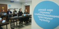 Полчаса в стране глухих: в Москве открылся очень необычный музей