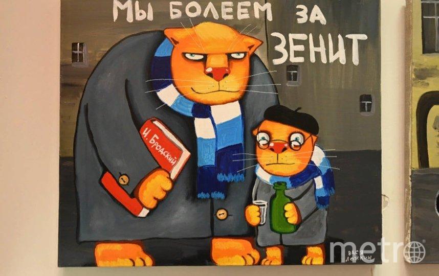 "В Петербурге открылась Галерея Васи Ложкина. Фото Святослав Акимов., ""Metro"""