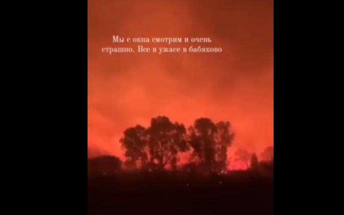 Такие фото и видео появляются в Сети. Фото https://vk.com/flame_in_the_dark, vk.com