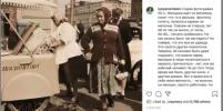 Люди вступились за советскую женщину из-за поста дочери поэта Рождественского в Сети