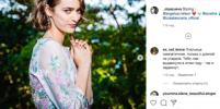 Ольга Зуева показала подросшую дочь Данилы Козловского на отдыхе в Нью-Йорке