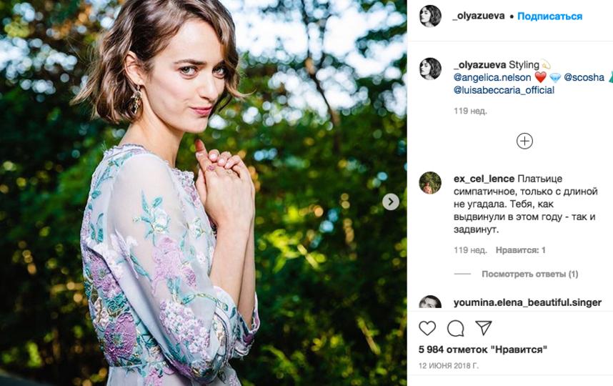 Ольга Зуева. Фото instagram.com/_olyazueva/.
