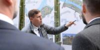 В Петербурге преобразятся набережные рек Охта и Оккервиль