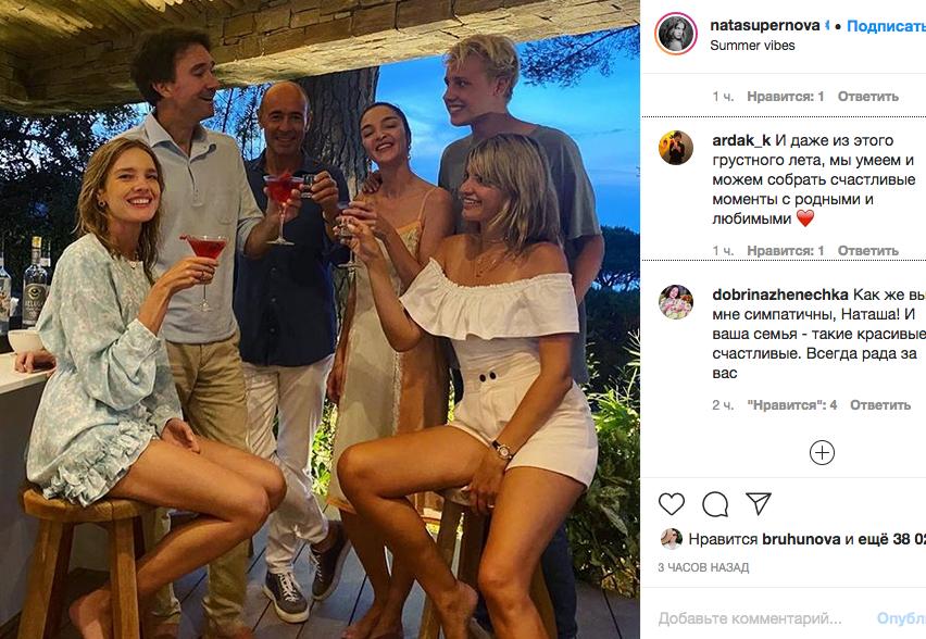 Наталья Водянова опубликовала на своей странице в Instagram новое фото. Фото instagram.com/natasupernova/.