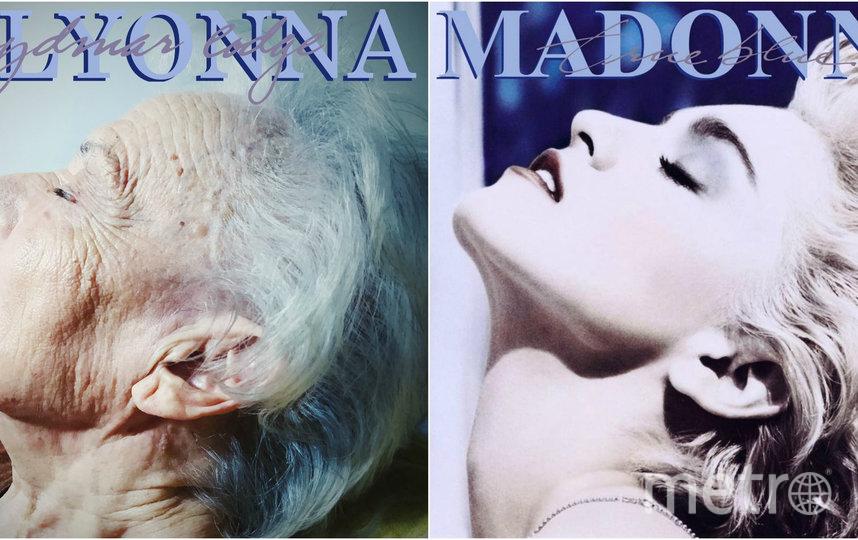 Версия альбома Мадонны True Blue. Фото Robert Speker