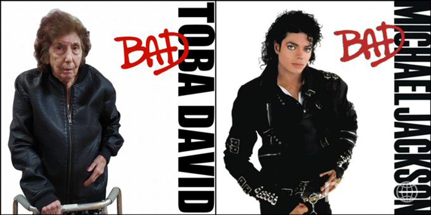 Версия альбома Майкла Джексона Bad. Фото Robert Speker