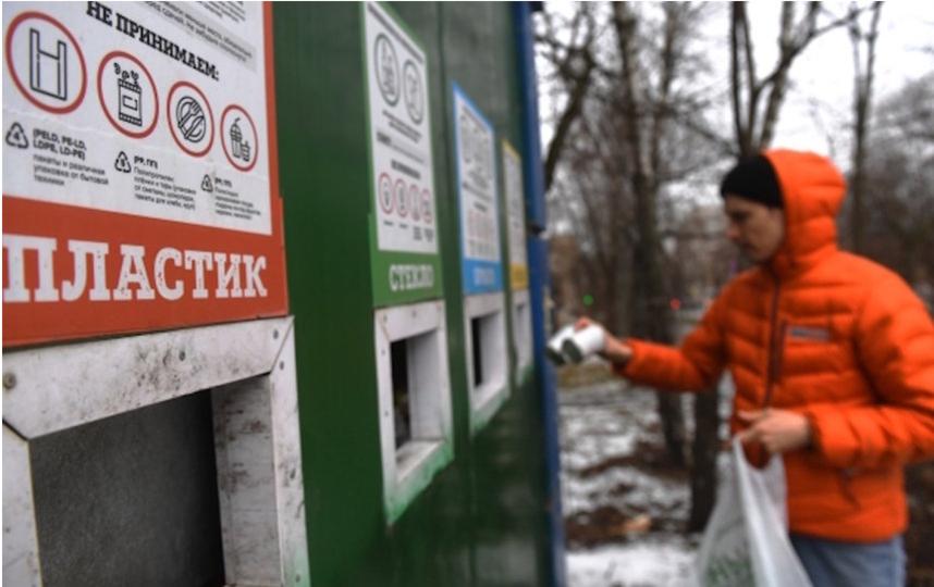При раздельном способе сбора бытового мусора можно выбрать и повторно использовать до 20% ресурсов. Фото архив, РИА Новости