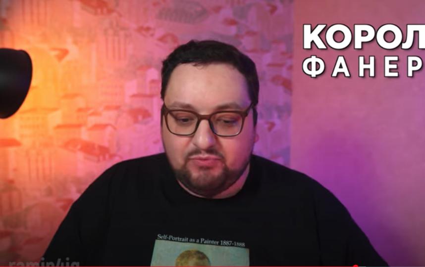 В рамках рубрики «Короли фанеры» Рамин выясняет, кто из звёзд поёт вживую. Фото Скриншот Youtube