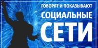 Кудрявцева показала Собчак квартиру, а Масленникова напугали призраки: что посмотреть в Сети