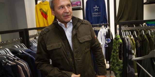 Это и есть та самая куртка Путина.