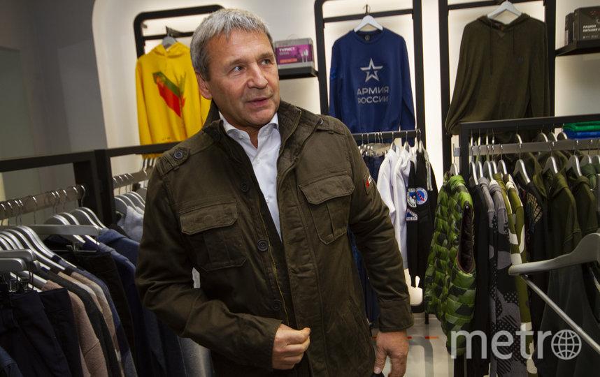 """Это и есть та самая куртка Путина. Фото пресс-служба АО """"Военторг""""."""
