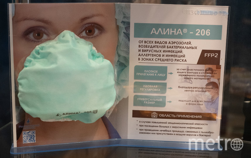 """Это первая в России экспозиция, посвящённая борьбе с коронавирусной инфекцией. Фото Святослав Акимов, """"Metro"""""""