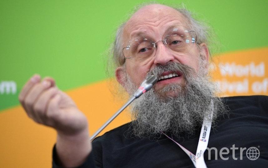 Анатолий Вассерман. Фото РИА Новости
