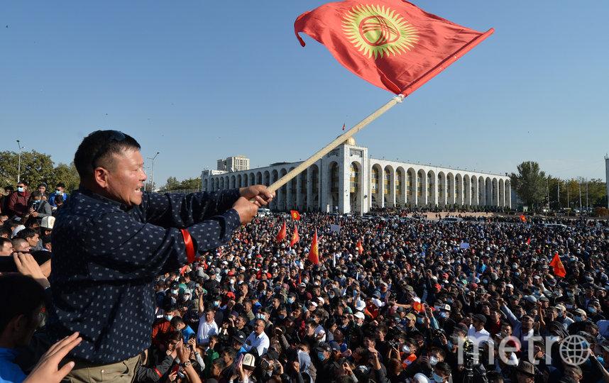 На акцию протеста вышли тысячи людей. Фото AFP