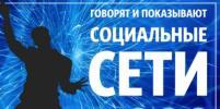 Королёва и Глушко рассказали о семейной драме, а Милохин вспомнил, сколько букв в алфавите: что посмотреть в Сети