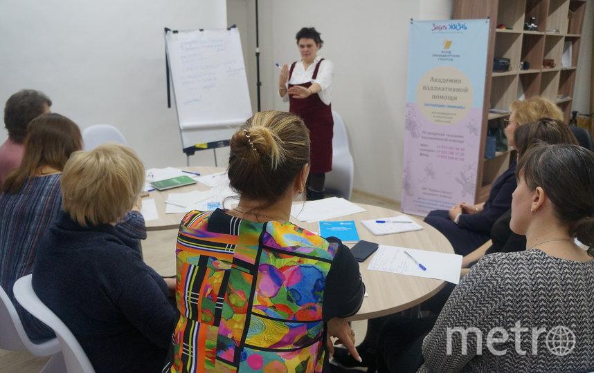 Проект Академия паллиативной службы_семинар  психолога фонда для сотрудников КЦСОН.