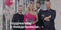 Жители Москвы и Подмосковья полюбили понедельники