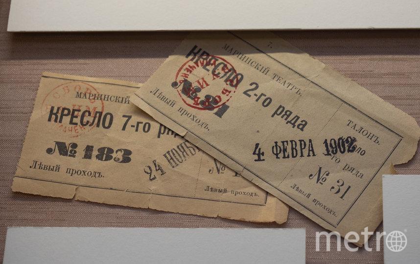 """Билеты – и подобные исторические артефакты – хранятся в фондах театра. Фото Святослав Акимов, """"Metro"""""""