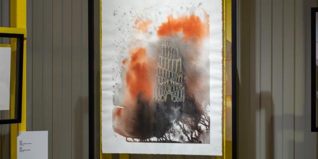 """Выставка """"Твое сознание не знает границ"""" открывается 15 октября."""