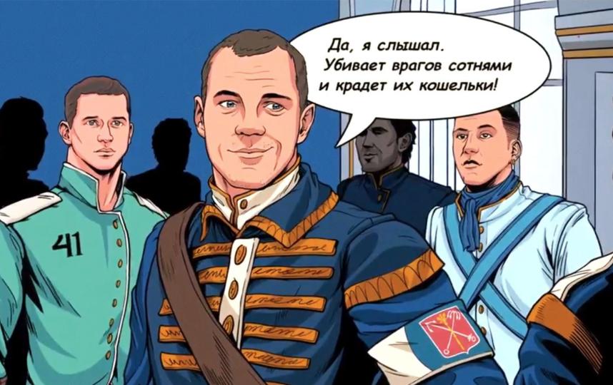 Фрагмент ролика-комикса. Фото скрин-шот, Скриншот Youtube