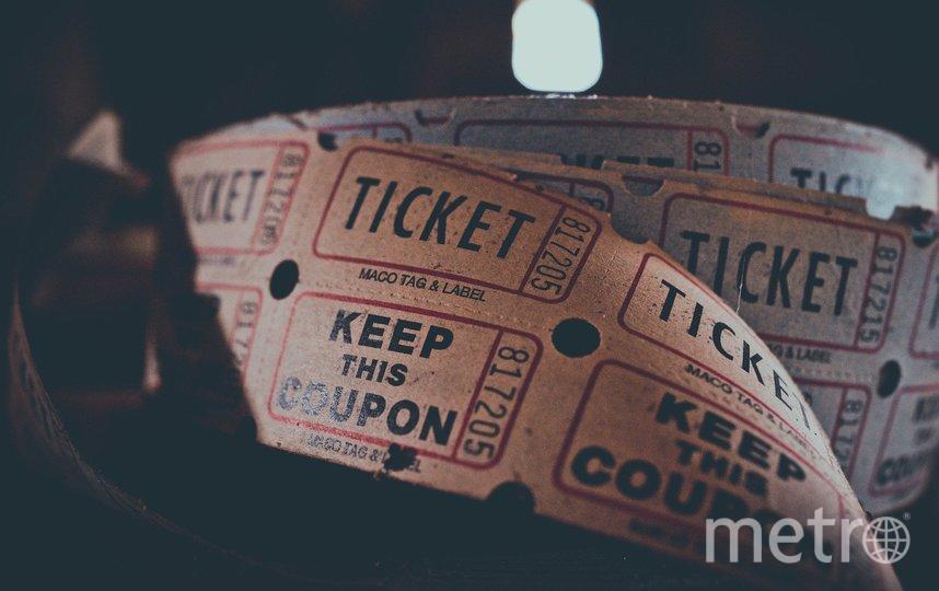 Билеты в столичные театры и музеи пока будут продавать только онлайн. Фото pixabay.com