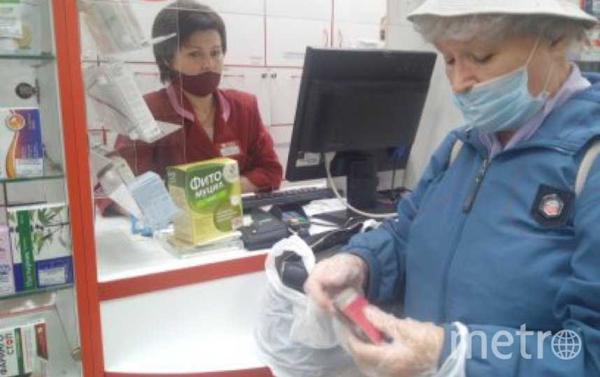 """В одной из петербургских аптек пожилой женщине отказывались вернуть деньги за неподходящее лекарство, которое ей продали из-за ошибки фармацевта. Фото Людмила Сагайдачная, """"Metro"""""""