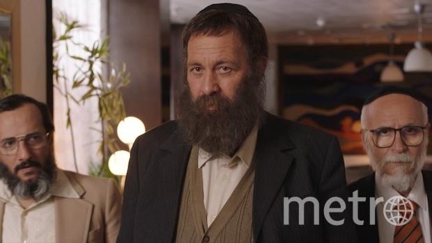 "Кадр из фильма ""Неортодокс""."