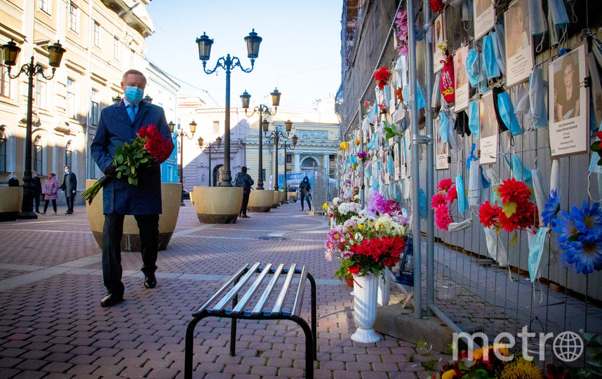 """""""Стена памяти"""" на Малой Садовой стихийно возникла в апреле этого года. Фото https://www.gov.spb.ru/"""